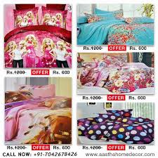 Home Decor Online Websites India Aastha Home Decor Home Furnishing Stores In India