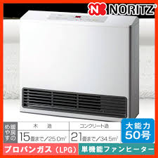 energy saving fan heater citygas rakuten global market gas fan heater noritz large gas fan