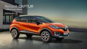 new renault captur 2017 2017 renault captur premium crossover suv launched in india