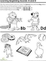 B And D Worksheets Beginning Sounds B And D Worksheet Education Com