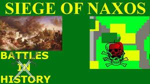 siege bce ionian revolt siege of naxos 499 b c e