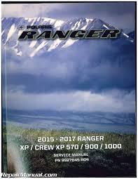 9927645 2015 2016 2017 polaris ranger xp crew xp570 900 1000 side