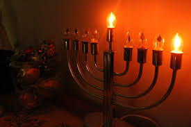 my hanukkah our hanukkah