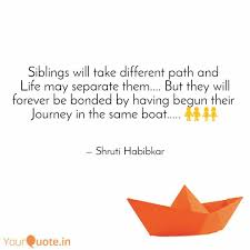quote life journey path siblings will take different