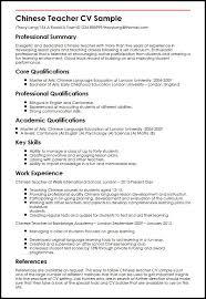 exle of cv resume cv resume languages fungram co