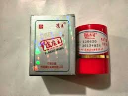 Salep Pink cheap pi 100 find pi 100 deals on line at alibaba