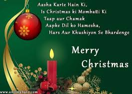 11 best merry 2013 greetings cards in images on
