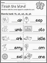 phonics worksheets kindergarten worksheets