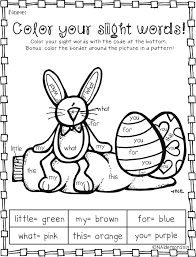 color words kindergarten stockphotos sight word coloring pages