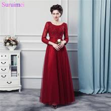 popular burgundy bridesmaid dresses buy cheap burgundy bridesmaid