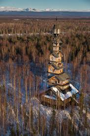 Alaska Fire Map by Dr Seuss House Video Photos And The Story You U0027ve Never Seen