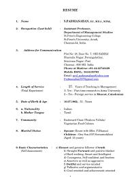 professor s padmanaban resume 2013 tamil nadu master of