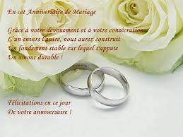 message f licitations mariage texte anniversaire de mariage 15 ans comment et où trouver