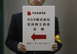 nissan sentra airbag recall takata airbag recall does your car have one of these dangerous