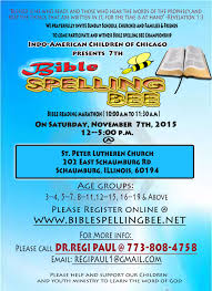 indo american children of chicago presents 7th bible spelling bee