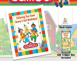 caillou party supplies caillou party favors etsy