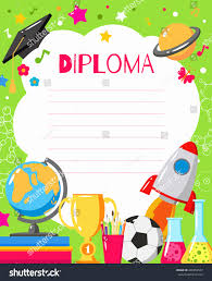 preschool certificates preschool certificates templates free archives davidhowald