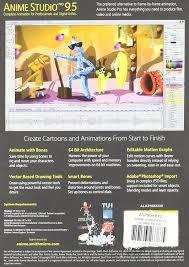 amazon com anime studio pro 9 5