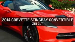 torch corvette stingray torch 2014 corvette stingray convertible z51 2lt at jeff