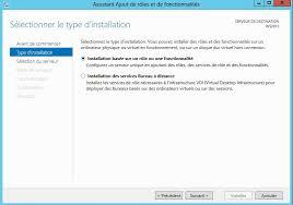 controle de bureau a distance windows server 2012 découverte des rôles et fonctionnalités