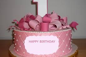 1st birthday cake happy 1st birthday cake for with name 2happybirthday