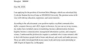 cover letter for administrative assistant in education per diem