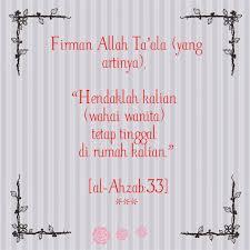 hak hak suami atas istrinya bag 2 catatan mengenal manhaj salaf