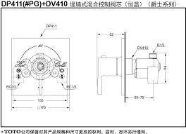 dv410 toto china