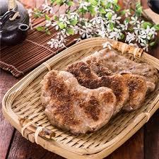 cuisine orl饌ns ibon mart 樂活e棧 古早味芋粿巧 6入 包 共1包 新品揭載 超強人氣
