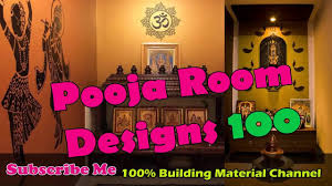indian house pooja room door design youtube
