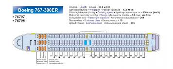 reservation siege xl airways our fleet and seat configuration uzbekistan airways