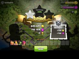 clash of clans archer queen image tournament raid bobbychan193 png clash of clans wiki