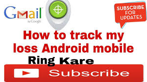 track my android track my loss android mobile