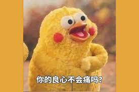 Kumamon Meme - five cute characters beyond kumamon poinko brothers to know