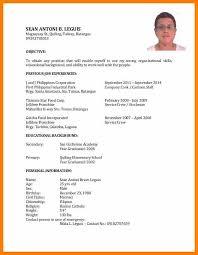 resume objective exles for service crew resume exle for jollibee resume ixiplay free resume sles