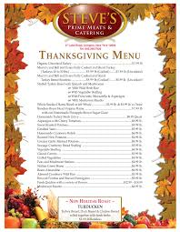 steve s prime meats catering thanksgiving menu congers ny