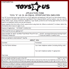 13 job application forms examples sendletters info