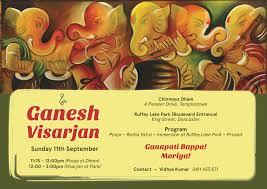 Ganesh Chaturthi Invitation Card Ganesh Visarjan U2013 Chinmaya Mission Australia