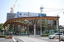 toyota dealer japan toyota wikipedia