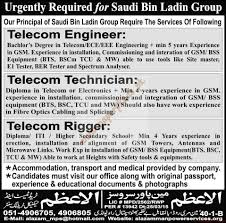 Telecom Engineer Resume Format Optical Transmission Engineer Resume Contegri Com