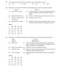 net paper pattern 2015 cbse ugc net geography paper 3 december 2015 mock test