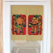 Kitchen Curtain Fabric by Compare Prices On Japanese Kitchen Curtain Online Shopping Buy
