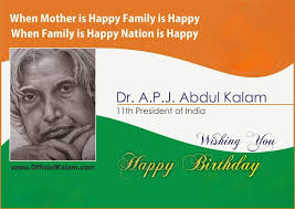 dr a p j abdul kalam birthday wishes images official kalam
