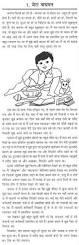 write on lined paper online essays childhood essays