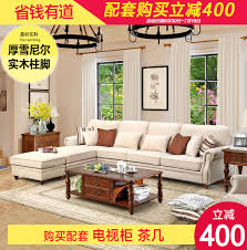buy american furniture american country style sofa single or