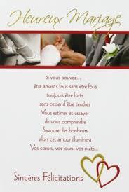 texte carte mariage mariage carte voeux felicitation mariage
