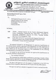 Birth Certificate Correction Sle Letter Home National Institute For The Empowerment Of Persons With