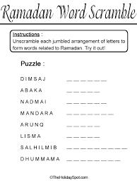 ramadan word scramble template