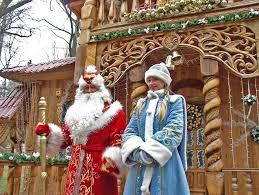 snegurochka and russian christmas traditions