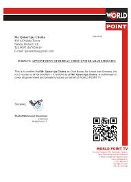 emirates bureau appointment of bureau chief united emirates point tv